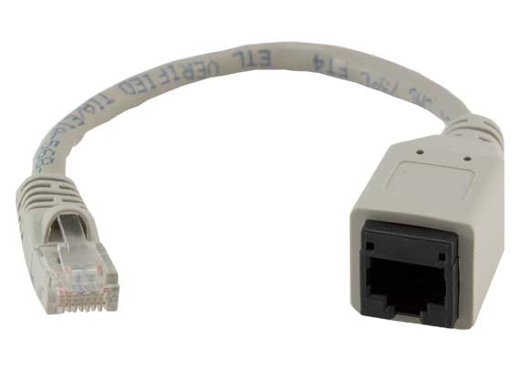 "7.5"" Cat5e Male to Female Port Saver Network Cable Adapter"